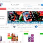 Интернет - магазин VapeShop
