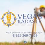 Сайт оказания кадастровых услуг