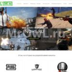 Новостной портал о игровой индустрии