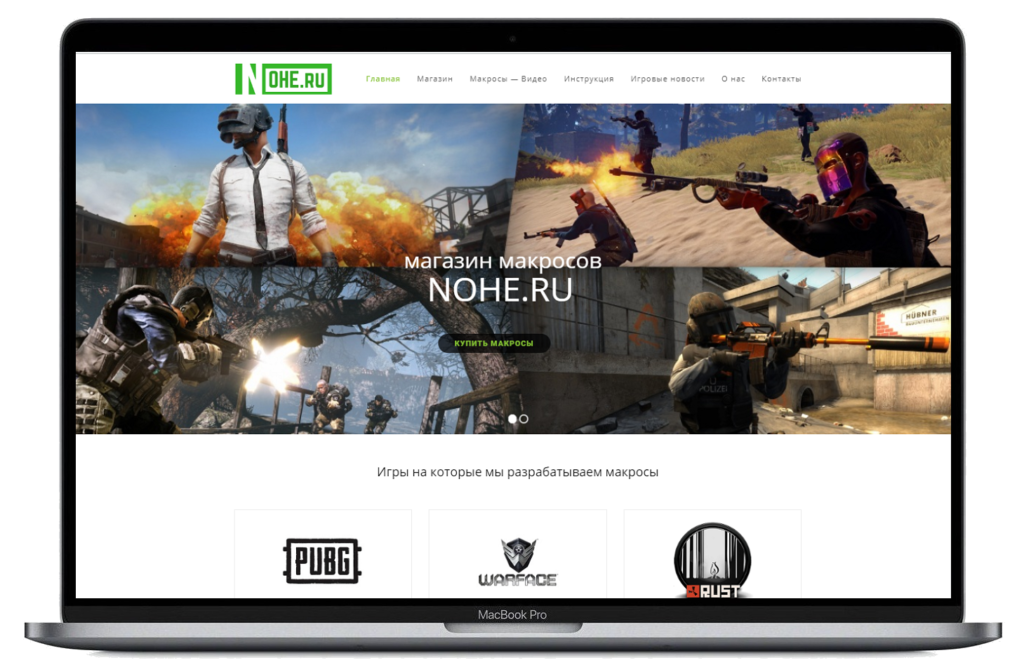 сайт игровых новостей