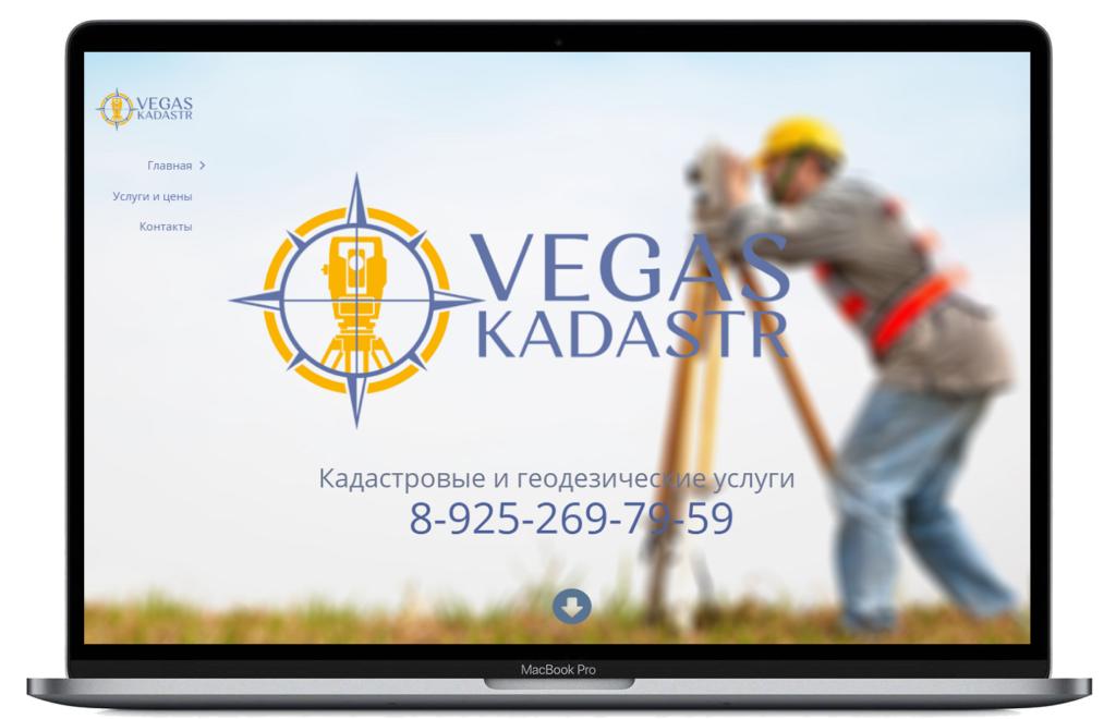 сайт для кадастровых инженеров