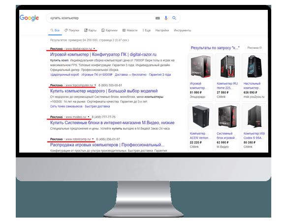 реклама адвордс гугл