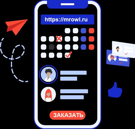 Создание сайта в Кимрах